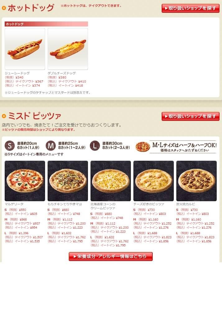 mr-do-natu-pizza