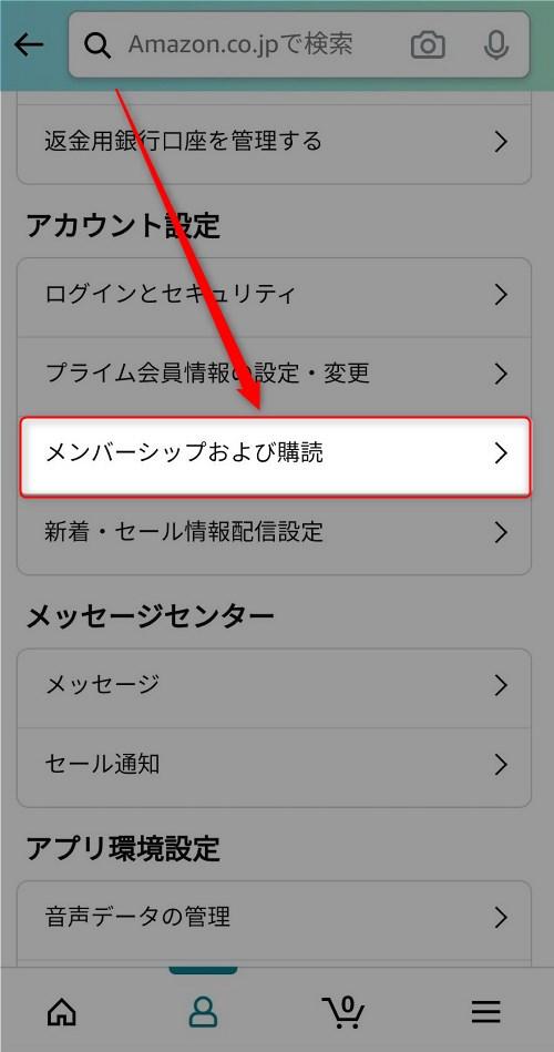 Kindle unlimited-kaiyaku-sp2