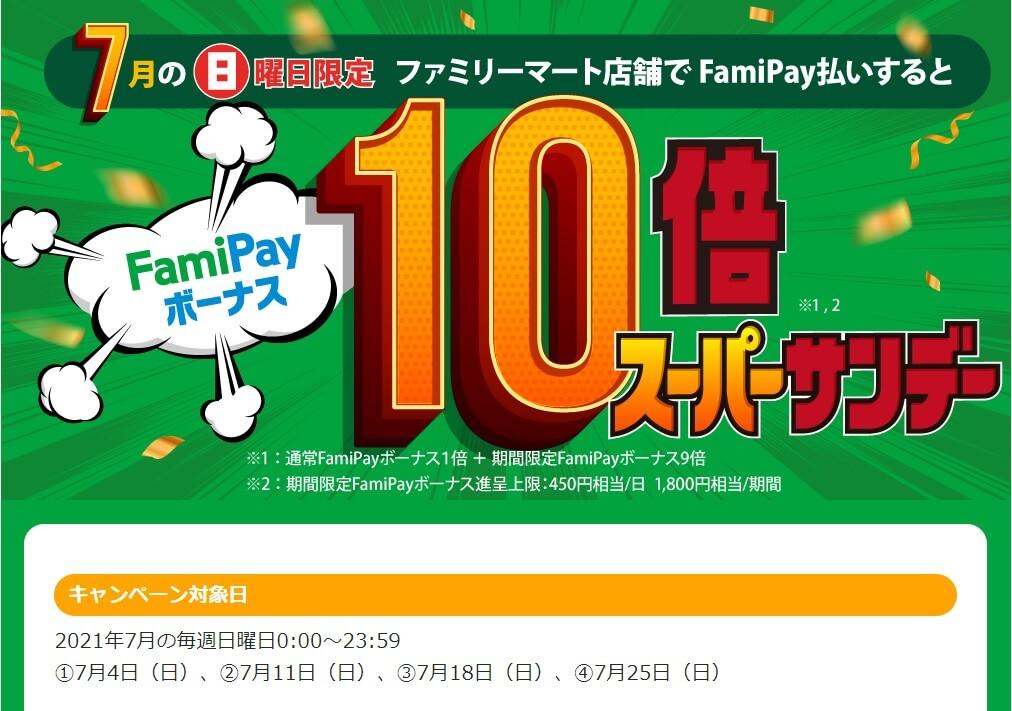 famipay-10bai