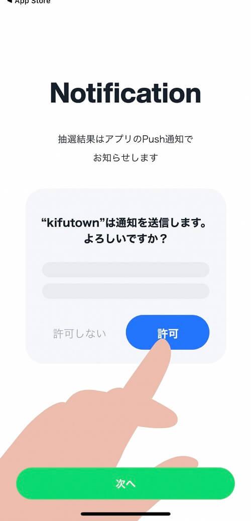kifutown-dl2