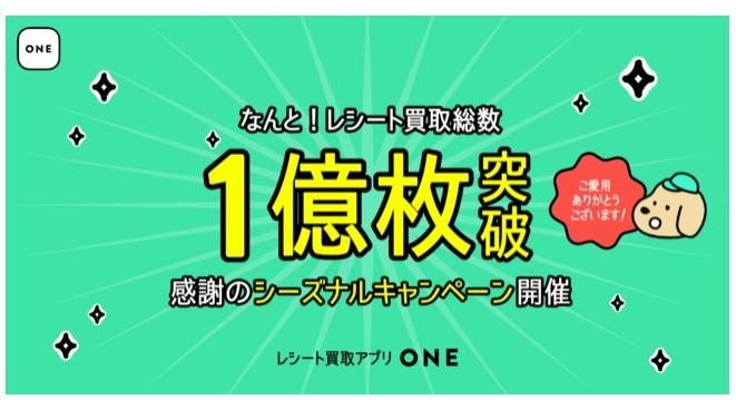 one-1oku