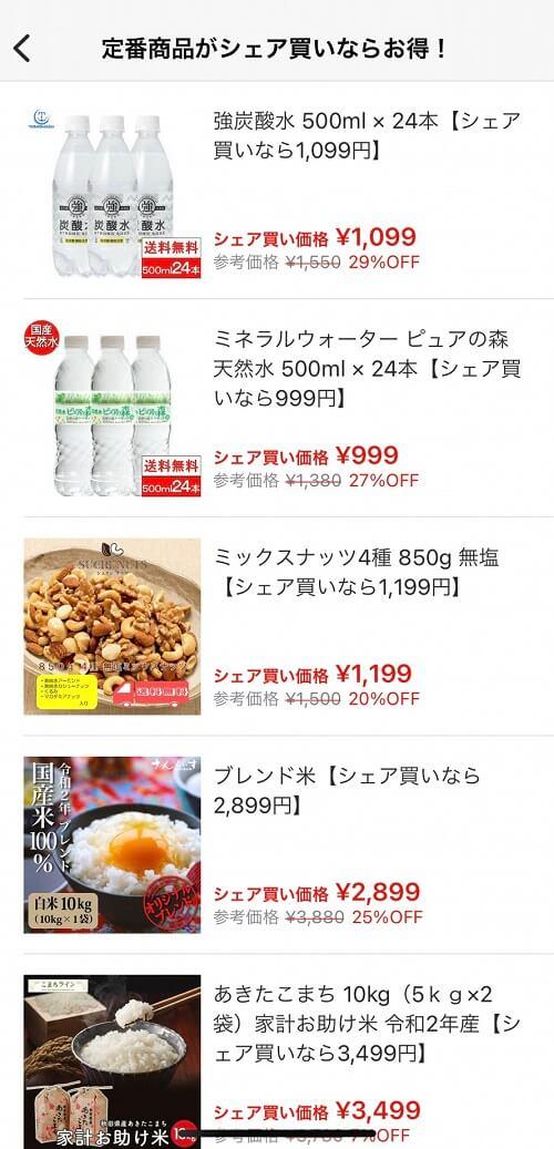 kauche-shopping1