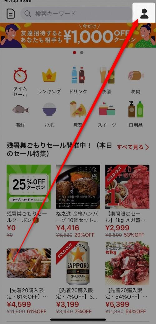 kauche-shopping3
