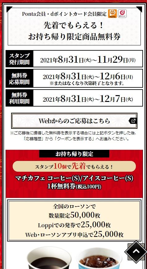 lowson-kimetu1129-2