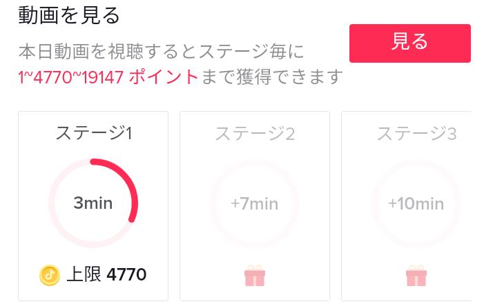 tiktok-3hun